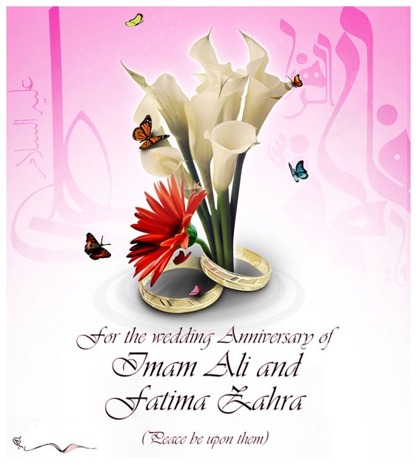The Marriage of Lady Fatima Az-Zahra and the Commander of the Faithful (peace be upon both of them): A divine order.